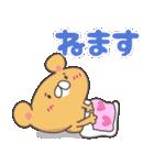 【言葉あり】いっぱいシリーズ♡おやすみ2(個別スタンプ:29)