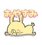 【言葉あり】いっぱいシリーズ♡おやすみ2(個別スタンプ:30)