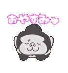 【言葉あり】いっぱいシリーズ♡おやすみ2(個別スタンプ:31)