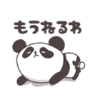 【言葉あり】いっぱいシリーズ♡おやすみ2(個別スタンプ:34)