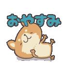 【言葉あり】いっぱいシリーズ♡おやすみ2(個別スタンプ:36)