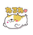 【言葉あり】いっぱいシリーズ♡おやすみ2(個別スタンプ:37)