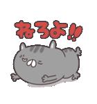 【言葉あり】いっぱいシリーズ♡おやすみ2(個別スタンプ:38)