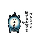 自分ツッコミくま 冬(個別スタンプ:01)
