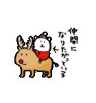 自分ツッコミくま 冬(個別スタンプ:02)