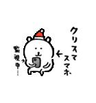 自分ツッコミくま 冬(個別スタンプ:03)