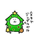 自分ツッコミくま 冬(個別スタンプ:04)