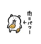 自分ツッコミくま 冬(個別スタンプ:05)