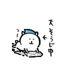 自分ツッコミくま 冬(個別スタンプ:07)
