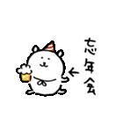 自分ツッコミくま 冬(個別スタンプ:08)
