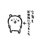 自分ツッコミくま 冬(個別スタンプ:10)