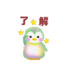 動くよ♪pempem 2【冬】(個別スタンプ:01)