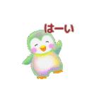 動くよ♪pempem 2【冬】(個別スタンプ:02)