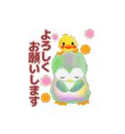動くよ♪pempem 2【冬】(個別スタンプ:03)