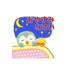 動くよ♪pempem 2【冬】(個別スタンプ:06)