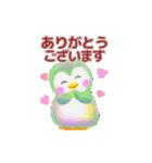 動くよ♪pempem 2【冬】(個別スタンプ:07)
