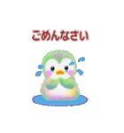 動くよ♪pempem 2【冬】(個別スタンプ:08)