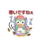 動くよ♪pempem 2【冬】(個別スタンプ:09)