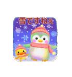 動くよ♪pempem 2【冬】(個別スタンプ:10)