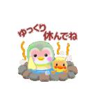 動くよ♪pempem 2【冬】(個別スタンプ:12)