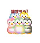 動くよ♪pempem 2【冬】(個別スタンプ:13)