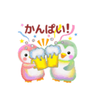 動くよ♪pempem 2【冬】(個別スタンプ:14)
