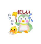 動くよ♪pempem 2【冬】(個別スタンプ:17)