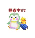 動くよ♪pempem 2【冬】(個別スタンプ:19)
