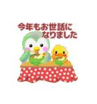 動くよ♪pempem 2【冬】(個別スタンプ:20)