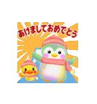 動くよ♪pempem 2【冬】(個別スタンプ:21)