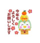 動くよ♪pempem 2【冬】(個別スタンプ:22)