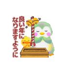 動くよ♪pempem 2【冬】(個別スタンプ:23)