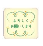 小さな幸せを届けるメッセージ(個別スタンプ:02)