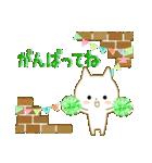 ☆白ねこブランの基本セットver.0☆