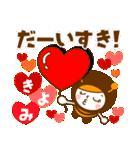 お名前スタンプ【きよみ】(個別スタンプ:09)