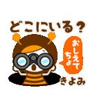 お名前スタンプ【きよみ】(個別スタンプ:14)