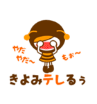 お名前スタンプ【きよみ】(個別スタンプ:23)