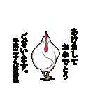 動く年賀状2017~あけおめニワトリ~(個別スタンプ:02)