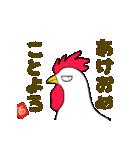 動く年賀状2017~あけおめニワトリ~(個別スタンプ:03)