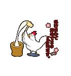 動く年賀状2017~あけおめニワトリ~(個別スタンプ:05)