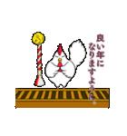 動く年賀状2017~あけおめニワトリ~(個別スタンプ:07)