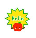 RED&GREEN☆リンゴの日常カジュアルセット(個別スタンプ:2)