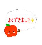RED&GREEN☆リンゴの日常カジュアルセット(個別スタンプ:5)
