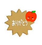 RED&GREEN☆リンゴの日常カジュアルセット(個別スタンプ:7)