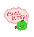RED&GREEN☆リンゴの日常カジュアルセット(個別スタンプ:8)