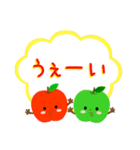 RED&GREEN☆リンゴの日常カジュアルセット(個別スタンプ:9)