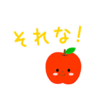 RED&GREEN☆リンゴの日常カジュアルセット(個別スタンプ:10)