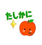 RED&GREEN☆リンゴの日常カジュアルセット(個別スタンプ:12)