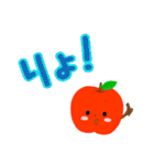 RED&GREEN☆リンゴの日常カジュアルセット(個別スタンプ:14)