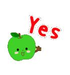 RED&GREEN☆リンゴの日常カジュアルセット(個別スタンプ:15)